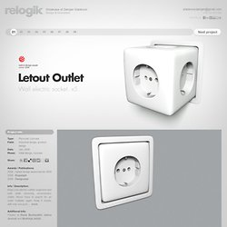 Letout Outlet - Wall electric socket. x5.