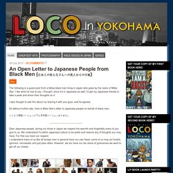 An Open Letter to Japanese People from Black Men (日本人の皆んなさんへの黒人からの手紙)