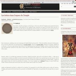 Les lettres dans l'espace du Temple « La Kabbale Des Lettres « Kabbale