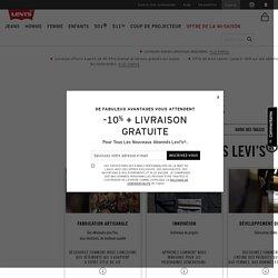 Levi Strauss : une entreprise qui innove