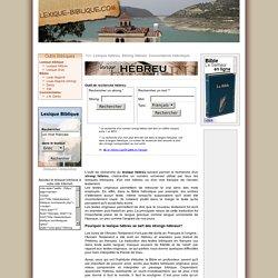 Lexique hébreu - Strong hébreu - Concordance hébraique