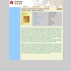 Lexiques des Musiques d'Asie orientale (Chine, Corée, Japon, Vietnam)