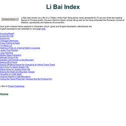 Li Bai Index