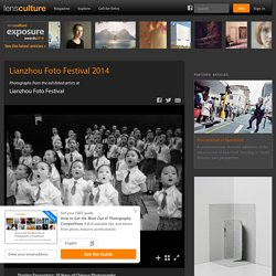Lianzhou Foto - Lianzhou Foto Festival 2014