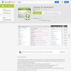 Librerías para desarrolladores - Aplicaciones Android en Google Play