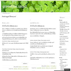 greentea.salad | library.nu