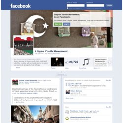 Libyan Youth Movement | Facebook
