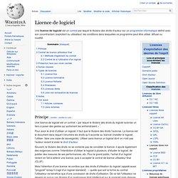 Licence de logiciel