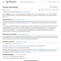 Licorne (économie)
