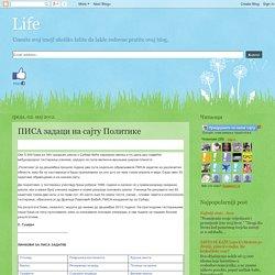 Life: ПИСА задаци на сајту Политике