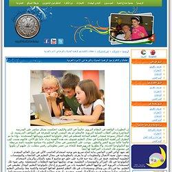 الموقع الرسمي جمعية صناع الحياة الأردن - Lifemakers