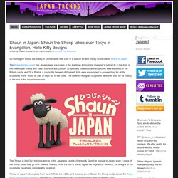 JAPAN TRENDS – LIVE FROM TOKYO | Marketing, Lifestyle, Fashion,