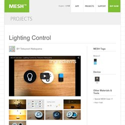 Lighting_Control