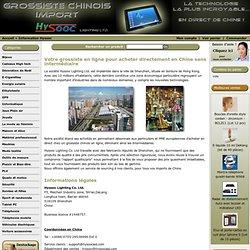 Hysooc Lighting Ltd. Votre grossiste chinois en ligne