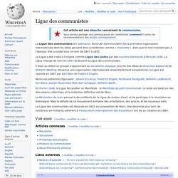 Ligue des communistes