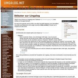 Débuter sur Lingalog [Lingalog]
