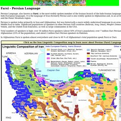 Linguistic Composition Map of Iran, Color Coded map of all languages spoken in Iran, Farsi, the most widely spoken Persian Language, a Farsi Dictionary, Farsi English Dictionary, The spoken language in Iran, History of Farsi Language, Learn Farsi, Farsi T