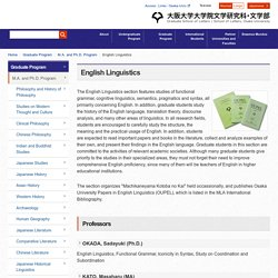 English Linguistics — Graduate School of Letters / School of Letters, Osaka University