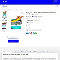 Buy Liquid Soap Dispenser with Sponge Holder 2-in-1 online in India - GjatBazaar