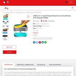 Buy Liquid Soap Dispenser with Sponge Holder 2-in-1 online in India