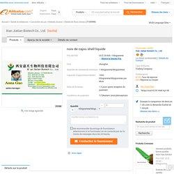 noix de cajou shell liquide-Extrait de fines herbes-Id du produit:60119091768-french.alibaba.com