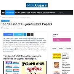 Top 10 List Of Gujarati News Papers - Maru Gujarat