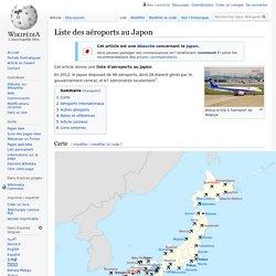Liste des aéroports au Japon