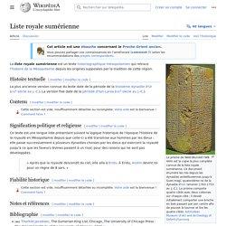 Liste royale sumérienne