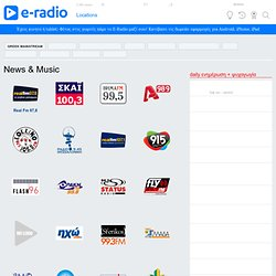 News & Music on E-Radio