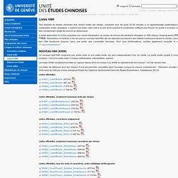Unité des études chinoises - Listes HSK