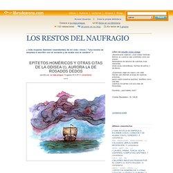 Portal de blogs literarios, comunidad literaria, y foro literario - Libro de Arena