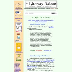 the Literary Saloon at the complete review - a literary weblog