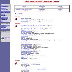 Literature Corner