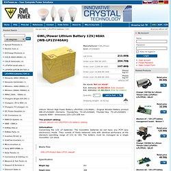 Batterie au lithium 12V/40Ah (WB-LP12V40AH)