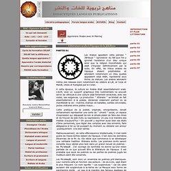 1 : Littérature arabe pré-islamique