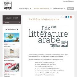 Prix 2015 de la littérature arabe