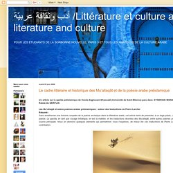 أدب وثقافة عربيّة /Littérature et culture arabes / Arabic literature and culture: 23 juin 2009