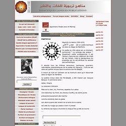 2 : Littérature arabe pré-islamique : Maymun-al-aacha