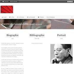 La Littérature Japonaise HAGIWARA Sakutaro(1886-1942) 萩原 朔太郎 - La Littérature Japonaise