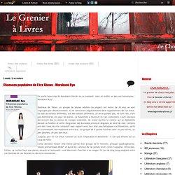 Littérature japonaise - Chansons populaires… - Seventeen -… - La librairie Tanabe… - Le pont flottant… - Pluie noire - IBUSE…
