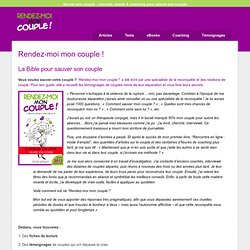Livre eBook pour Sauver son Couple - Rendez-moi mon couple !