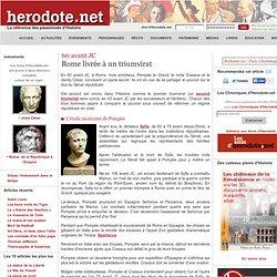 60 avant JC - Pompée et le triumvirat