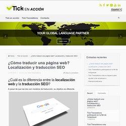 ¿Cómo traducir una página web? Localización y traducción SEO