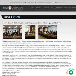 Sandip Ghatak, CEO, CHL Localization Speaks at Bhashantara Organized by FICCI