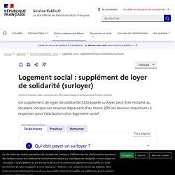 Logement social : supplément de loyer de solidarité (SLS)