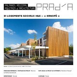 Palmarès Régional Aquitain d'Architecture [PRAd'A]