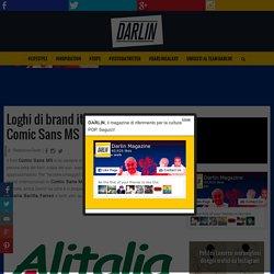 Loghi di brand italiani con il font Comic Sans MS