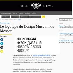 Le logotype du Design Museum de Moscou