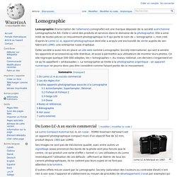 Lomographie