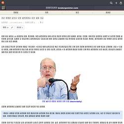 런던포인터닷컴 londonpointer.com